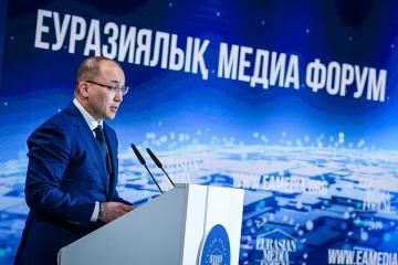 Qazaxıstanda XVI Avrasiya Media Forumu keçirilir