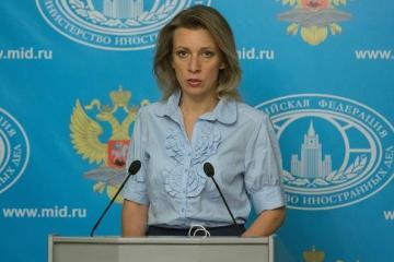 Russian MFA: Russia to retaliate if US deploys radar facility in Norway's Vardo