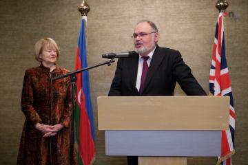 В Лондоне состоялся официальный прием по случаю Дня Республики Азербайджана