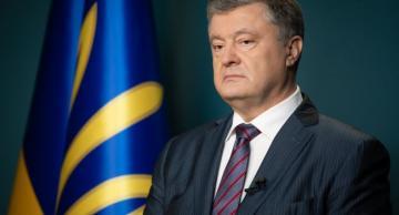 Партия Порошенко откажется от его имени
