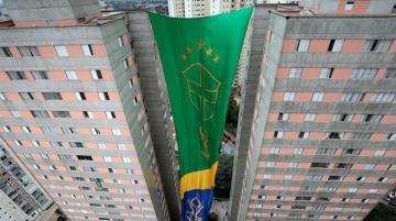 Гомофобию официально приравняли к преступлениям в Бразилии