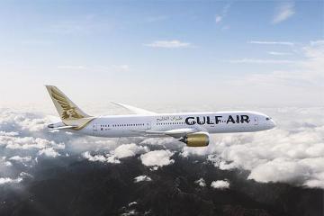 """""""Gulf Air"""" Avroliqanın finalı ilə bağlı təyyarəsini təkmilləşdirib"""