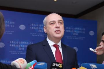 "Georgian MFA: ""First round of negotiations with Azerbaijan is over"""