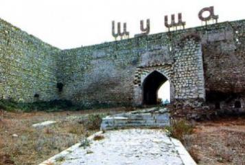 Армянская оккупация уничтожила традиции ковроткачества в Шуше - [color=red]ВИДЕО[/color]