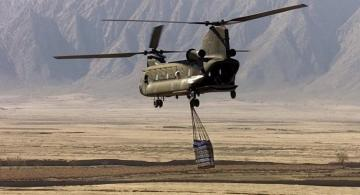 US military helicopter makes hard landing in Afghanistan