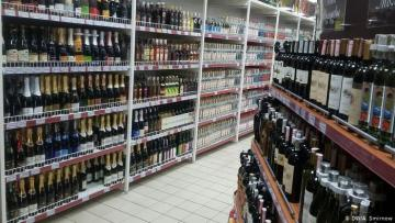 Azərbaycan üzüm şərablarının ixracını azaldıb