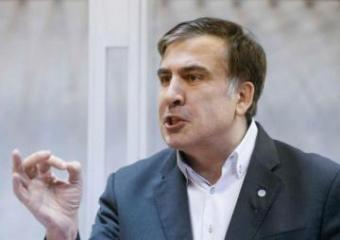Tbilisi məhkəməsi Mixeil Saakaşvilinin 77 min dollar ödəməsi ilə bağlı qərar çıxarıb