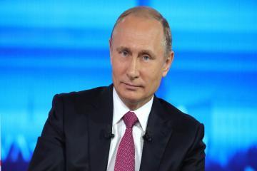 Vladimir PutinAzərbaycan Prezidentini Respublika Günü münasibətilə təbrik edib