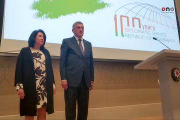 Президент Грузии принимает участие в официальном приеме по случаю Дня Азербайджанской Республики
