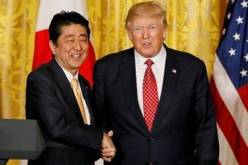 Трамп завершил государственный визит в Японию