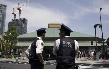 Неизвестный с ножом напал на школьников в парке в Японии