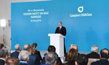"""Prezident: """"Neft-qaz resursları uzun illər Azərbaycan xalqına, dövlətinə xidmət göstərəcək"""""""
