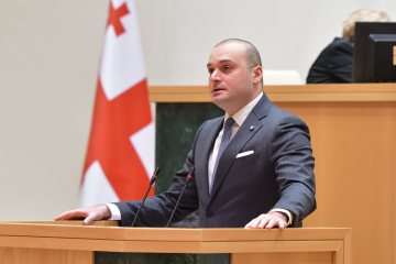 "Georgian Prime Minister: ""Azerbaijan's stability and development are of utmost importance for Georgia"""