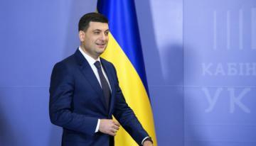 Ukrainian parliament rejects prime minister's resignation