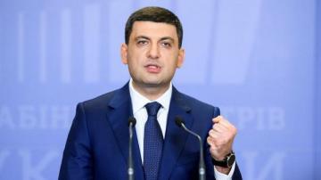 Ukrayna parlamentibaş nazir Vladimir Qroysmanın istefasını qəbul etməyib