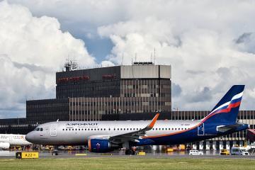 Самолет Airbus A320 совершил аварийную посадку в московском аэропорту - [color=red]ОБНОВЛЕНО[/color]
