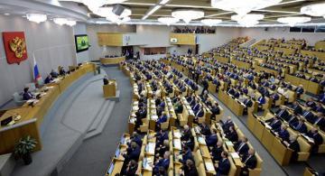 Putin orta və yaxın mənzilli raketlərlə bağlı müqavilədən çıxmağa dair qanun layihəsini parlamentə təqdim edib