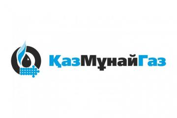 KazMunayGas plans to conduct geological works with SOCAR