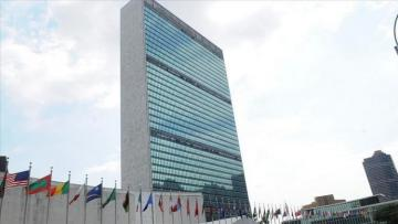 UN yet to appoint delegate for US conference in Bahrain