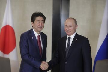 Putin G-20 sammiti çərçivəsində Yaponiyanın baş naziri ilə görüşəcək