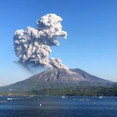 Volcano erupts on Satsumaio Island, says Japan's Meteorological Agency - [color=red]VIDEO[/color]
