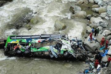 Nepalda avtobus çaya düşüb, 15 nəfər ölüb