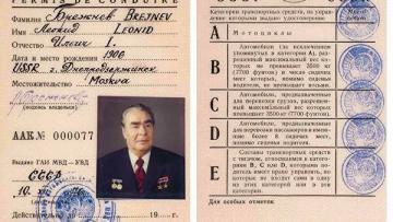 Водительское удостоверение Брежнева выставят на торги в Москве