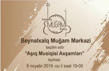 Beynəlxalq Muğam Mərkəzində Şirvan aşıqlarının konserti olacaq