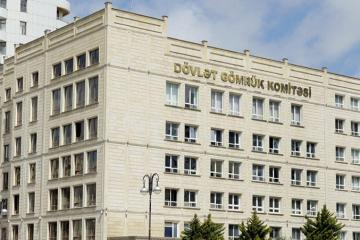 Amount of taxes and duties to the state budget through the State Customs Committee revealed