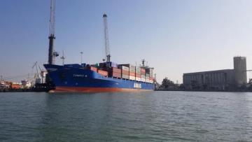 Georgia fines Turkish vessel