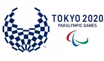 Азербайджан завоевал 5-ю лицензию на Токио-2020