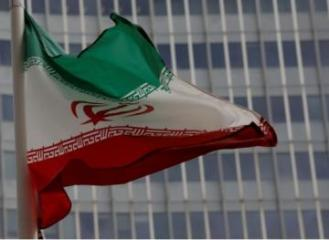 Iran enriching at Fordow, IAEA confirms, as enriched uranium stock grows