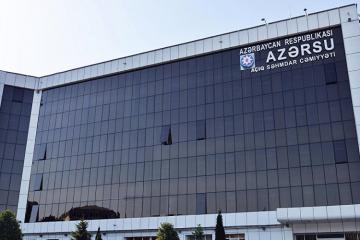 В Низаминском районе Баку будут ограничения в подаче питьевой воды