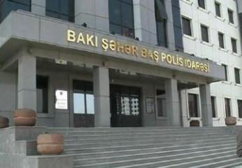 ГУПБ: Ведется расследование в связи с распространившимся в соцсестях видео