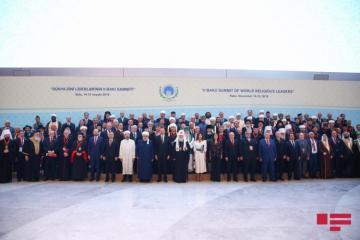 Dünya dini liderlərinin II Bakı Sammitinin yekunlarına dair Bakı Bəyannaməsi qəbul edilib