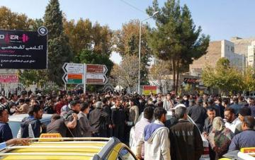 One killed in Iran protests against fuel price hike
