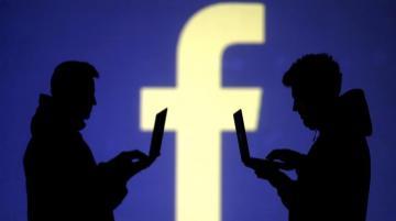 В работе соцсети Facebook по всему миру произошли сбои