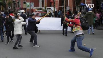 В ходе протестов в Боливии погибли не менее 23 человек