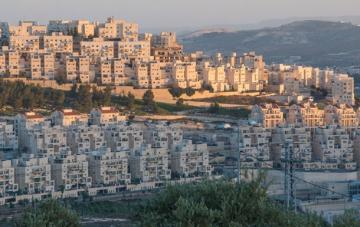 ЕС считает незаконной поселенческую деятельность Израиля в Палестине