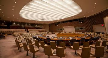 UN Security Council convenes to discuss recent US step on Israel