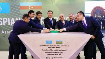 С участием компании AzerTelecom состоялась церемония начала работ в Казахстане по проекту TransCaspian Fiber Optic