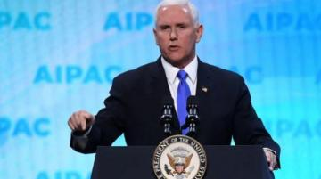 "US Vice-President: ""Message is clear: the American people stand with the people of Iran"""