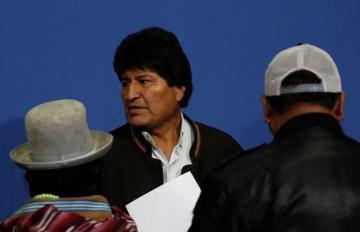 Боливийский сенат аннулировал победу Моралеса на выборах