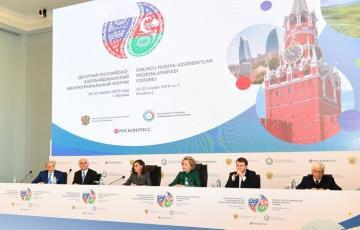 Мехрибан Алиева: Межрегиональное сотрудничество является важной составляющей отношений с Россией