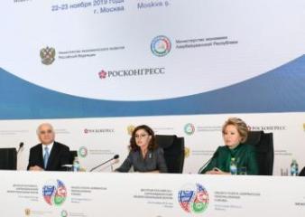 Первый вице-президент Мехрибан Алиева приняла участие в Х Азербайджано-Российском межрегиональном форуме в Москве