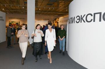 Первый вице-президент Мехрибан Алиева ознакомилась с 8-й Московской биеннале современного искусства - [color=red]ФОТО[/color]