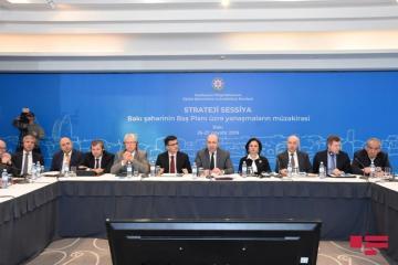 Проект Генплана Баку будет представлен правительству в следующем году
