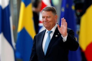 Президент Ильхам Алиев поздравил президента Румынии