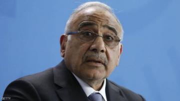 Иракский премьер попросил парламент уволить его