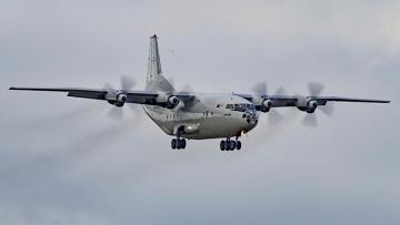При аварийной посадке Ан-12 на Украине четыре человека погибли